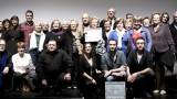 'Miniaturas' triunfa en el I Festival Provincial de Cortometrajes 'Cortometrando' de la Diputación de Castellón